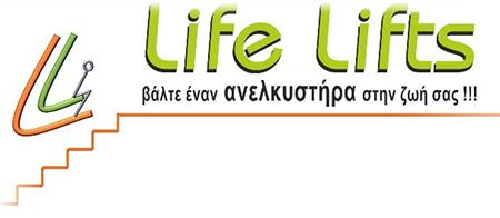 lifelifts stairlifts greece
